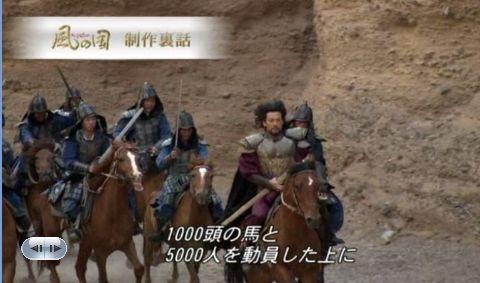 ユリ王とキサン族の戦い (CGグラフィックを駆使して成功させた)