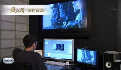 映像加工、CGを完成させる