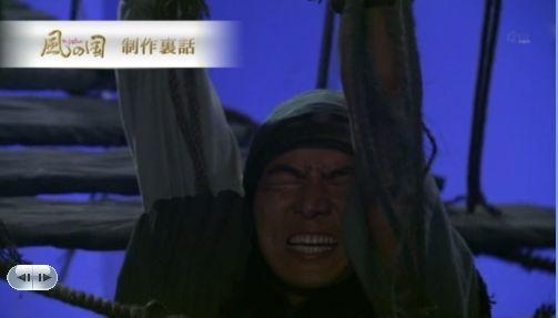 吊り橋シーン 迫真の演技のイルグクさん