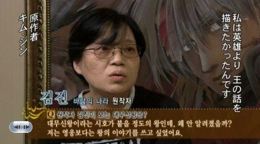 原作者にインタビュー 「大武神王はあまり注目されていませんでした。~