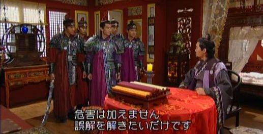善徳4213 セジョン公を捕えに来たソルウォン派の花郎たち