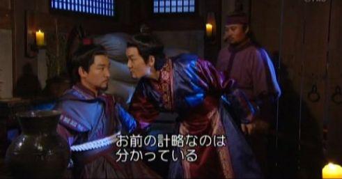 善徳4214 ソルウォンを捕えたハジョン