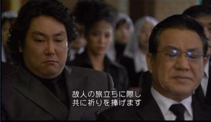 神男207 カン・テホ会長の葬儀に参列するヨンビグループのチャン会長と息子