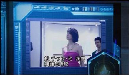 神男216 チャン会長の娘チャン・ミ