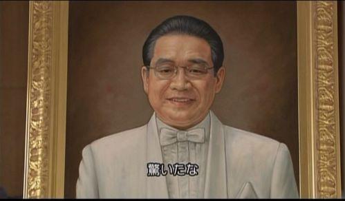 神呼男509 チャン会長の肖像画をプレゼントするビビアン