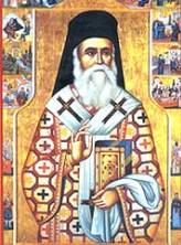 Saint_Nektarios_of_Aegina_Icon1.jpg