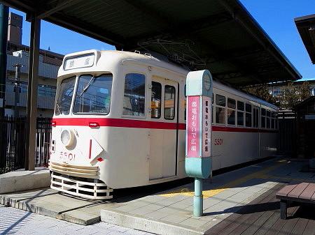arakawasyako04.jpg