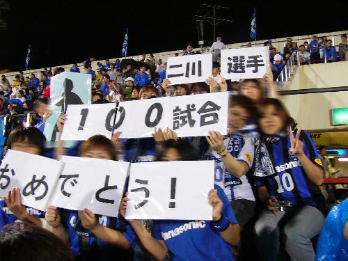 futagawakai2.jpg