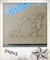 yayoi+